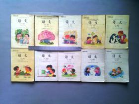 80后90年代人教版九年义务教育小学教科书五年制小学语文课本全套10册合售【全彩版】【实物】