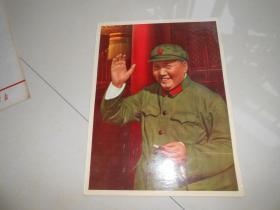 八开,人民画报(增页)毛主席招手