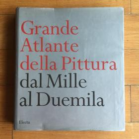 Grande Atlante della Pittura dal Mille al Duemila 中世纪到2000年绘画百科