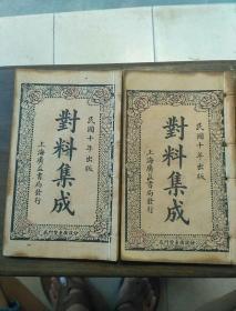 姘���10骞村�规�������蜂��冲�峰��2����