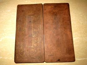 元至正八年 高麗貴族獻給元朝皇帝 奇皇后 皇太子祈福發愿泥金寫經 上下兩冊全