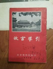 1962骞寸����瀹�瀵煎�