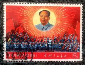 信销单票:文5(-9)毛主席的革命文艺路线胜利万岁之交响乐·沙家浜