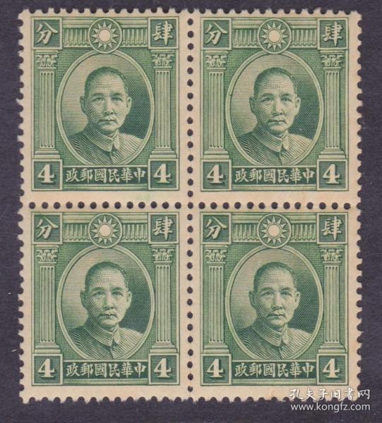 ��涓��界簿������淇���       1949骞村��姘��芥������绁� 姘���12 浼�����瀛�������4���板���硅���