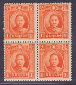 ��涓��界簿������淇���      1949骞村��姘��芥������绁� 姘���12 浼�����瀛�������1���板���硅� ��