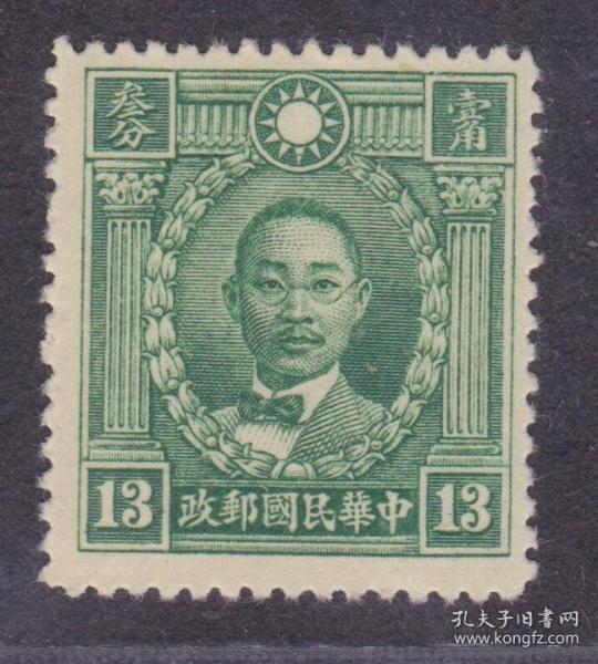 ��涓��界簿������淇���       1949骞村��姘��芥������绁� 姘���13 ��骞崇����澹���13���般��