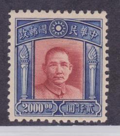 ��涓��界簿������淇���       1949骞村��姘��芥������绁� 姘���44浼������������惧����2000���般��