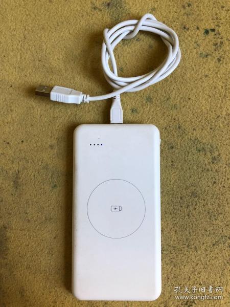 手機移動無線充電寶