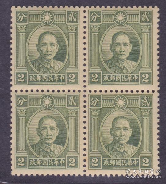 ��涓��界簿������淇���       1949骞村��姘��芥������绁� 姘���12 浼�����瀛�������2���板���硅���