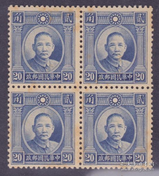 ��涓��界簿������淇���       1949骞村��姘��芥������绁� 姘���11浼�����瀛�������20���板���硅���