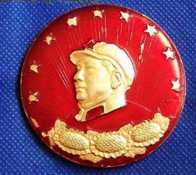 《在险峰》造反派大章-文革毛泽东像章