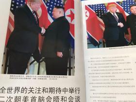 朝鲜画报2019年第四期 中文版 金特会专刊 访问越南