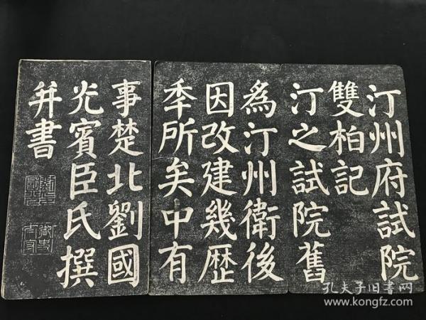 2000��棣��帮��ф������ 缁���瑁�锛�15寮���姹�宸�搴�璇��㈠����璁般��锛�28*16锛�锛�姹�宸��ゅ��锛�浣�浜�绂�寤洪�挎�锛����㈡��淇℃��