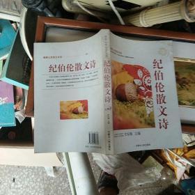 健康心灵美文书系(套装共22册)