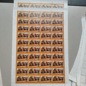 整版邮票支援前线