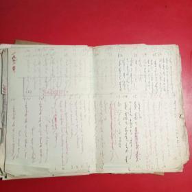 苏日嘎拉图1972-1996年出版图书手稿,36页,蒙文