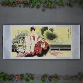 四大美女图夏荷清香贵妃赏荷人物画字画 买家自监