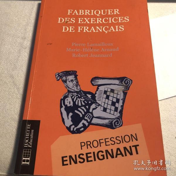 法语练习设计Fabriquer des exercices de français