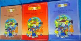 九年义务三年制2001年初中英语课本第一册上下第二册上下第三册 一版一印