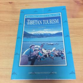 Tibetan tourism
