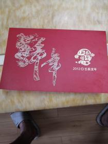 中国邮政太空邮局开通纪念张