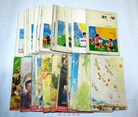 1981-1995年版 六年制小学语文课本+数学课本 全套24册 人教版 全国通用 完整无缺页 老课本