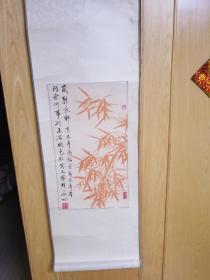 启功先生画作木版水印制作一幅