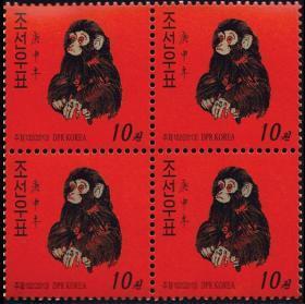 朝鲜猴子邮票  猴票 方连
