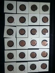 西藏新雪冈铜币22枚,民国铜币2枚,计24枚合售。要单买带价留言。