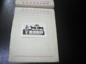 1990年代湖南科技报 报头设计稿  刊头设计 江苏连云港路北街进安巷万杰,