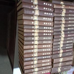 列宁全集:1一39卷(缺27.28)37本合售