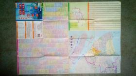 旧地图-上海城区交通图(2009年1月18版5印)2开8品