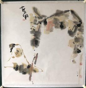 (双钻老店优惠,1幅9折,2幅8.5折,3幅8折)李世南修道图,省诗词学会会长收藏作品流出,画面有收藏章,介意慎购。