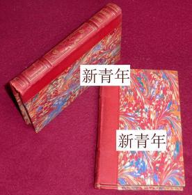 稀缺, 《 笛卡尔经典著作--形而上学和物理学,道德  》2卷全,   约1930年出版.