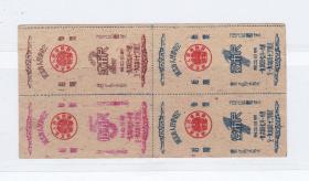 湖北省60年布票 一小版 品如图