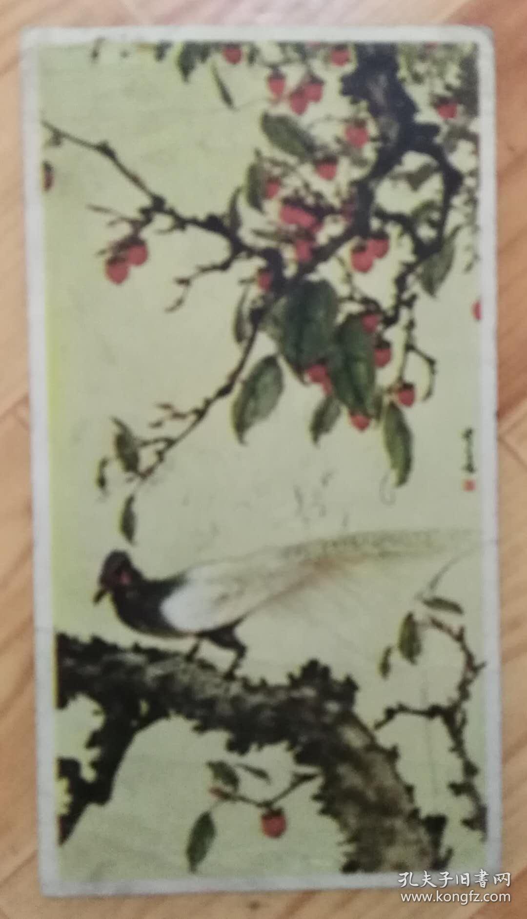57年明信片实寄:丹心白鹗(张守真作)