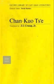 Chan-kuo tsʻe (The Oxford library of East Asian literatures)  战国策英文版  陶步思(Bruce Gordon Doar)私藏书。