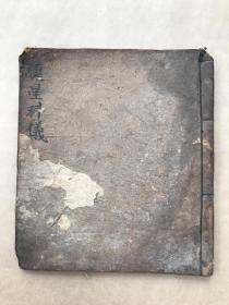 清代宗教手抄本:正一禳星科仪,正一赞灯科,造盘一宗,(K185)