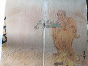 赵孟頫手绘十二罗汉图