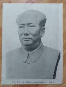 毛主席在十三陵工地(插图)