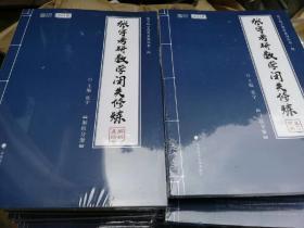2021张宇考研数学闭关修炼最新版 (两本)高质量 张宇系列书籍都有  非偏远包邮