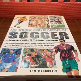 THE WORLD ENCYCLOPEDIA OF SOCCER 世界足球百科全书