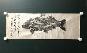 日本回流字画 软片书法   3765