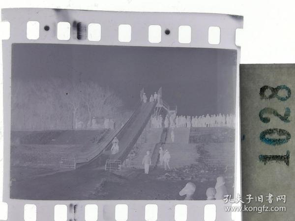 纪实摄影底片1张 童趣 滑冰刀、冰车、冰滑梯系列53