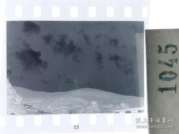 纪实摄影底片1张 山色