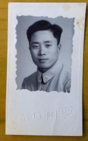 老照片:浙江海宁——硖石万象照相馆。【 三线——皖南基地——上海人那些事、那些人系列】