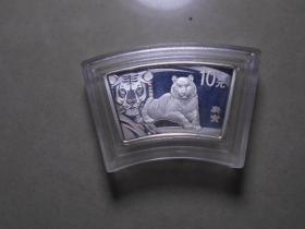 2010年虎生肖,扇形银纪念币,保真,包快递