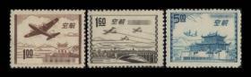 航12 台北版航空邮票 43年  3全