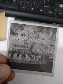 老照片 (底片1张)游行接班人方阵     甲本存放
