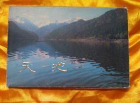 天池 明信片 10张全 1980年 一版一印 私藏品佳